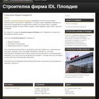 Строителна фирма Пловдив